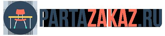Partazakaz.ru